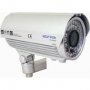 "IP 1/3"" SONY CCD 540 TVL DAY/NIGHT GECE GÖRÜŞLÜ"